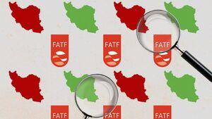 پرونده لوایح مرتبط با FATF در مجمع تشخیص مصلحت نظام بسته شد