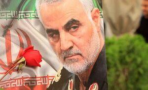 روز شهادت سردار سلیمانی روز جهانی مقاومت شد