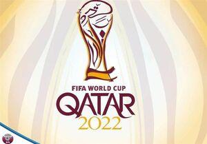 واکنش قطر به اتهامات آمریکا درباره جامجهانی