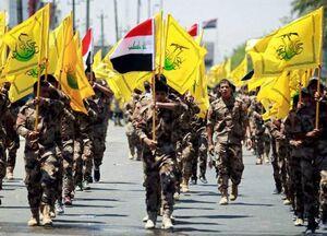 النجباء خطاب به برهم صالح: خودت با دست خودت ساقط شدی