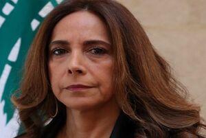 درخواست وزیر دفاع جدید لبنان از مردم
