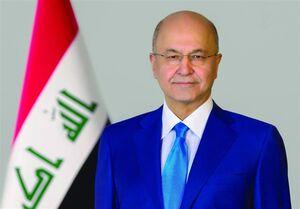 تاکید برهم صالح بر نقش آیتالله سیستانی در آرامش عراق