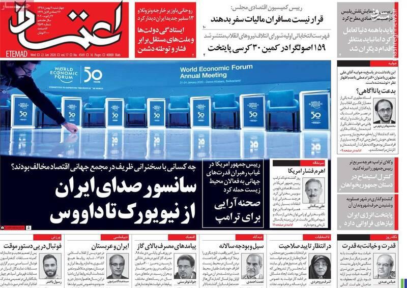 رفتار منطقهای ایران در قبال آلسعود بچگانه است