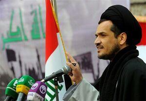 راهپیمایی فردا در عراق نخستین گام مبارزه با آمریکا است