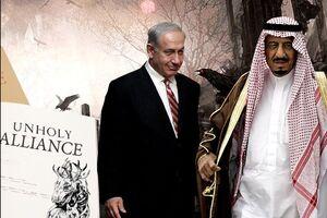 گام دیگر عربستان در راستای عادیسازی روابط با رژیم صهیونیستی