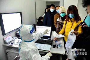 «کرونا» مراسم جشن سال نوی چین را لغو کرد