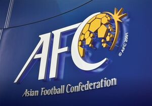 AFC: دور برگشت میزبان خواهید بود +عکس