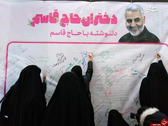 """عکس/ همایش بزرگ """"دختران حاج قاسم"""""""