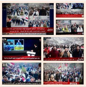 عکس/ پخش زنده تظاهرات ضد آمریکایی از شبکههای جهان