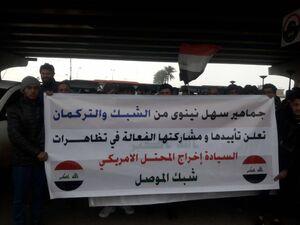 تظاهرات ضد آمریکایی در عراق