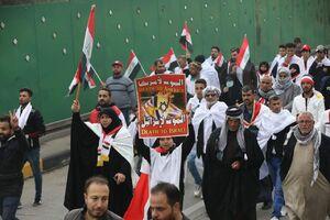 حضور اقشار مختلف عراق در تجمع بزرگ ضدآمریکایی