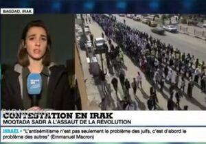فیلم/ بازتاب راهپیمایی میلیونی ضد آمریکایی در شبکه فرانس 24