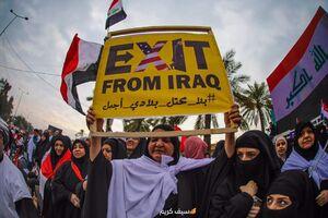 خروش میلیونی مردم عراق علیه آمریکا