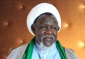 وخامت بیشتر حال شیخ زکزاکی در زندان نیجریه