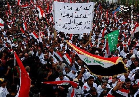 فیلم/ آغاز تظاهرات میلیونی در عراق