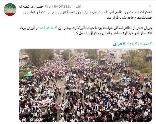 خروج آمریکا از عراق ثمره خون حاج قاسم است/ ۲۲ بهمن دیگر؛ اینبار در عراق