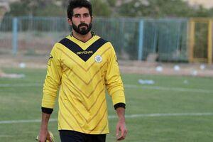 گلر سرشناس اسپانیایی شاکی جدید فوتبال ایران