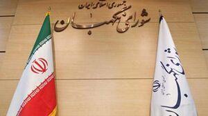 هجمه اصلاح طلبان به شورای نگهبان در 3 پرده