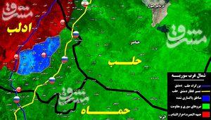 عملیات گسترده علیه گروهکهای تروریستی مورد حمایت آنکارا در شرق و جنوب شرق استان ادلب/ ارتش سوریه در آستانه ورود به مهمترین پایگاه تروریستها + نقشه میدانی