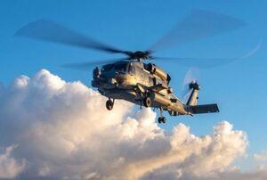 سقوط بالگرد ارتش آمریکا در دریای فیلیپین