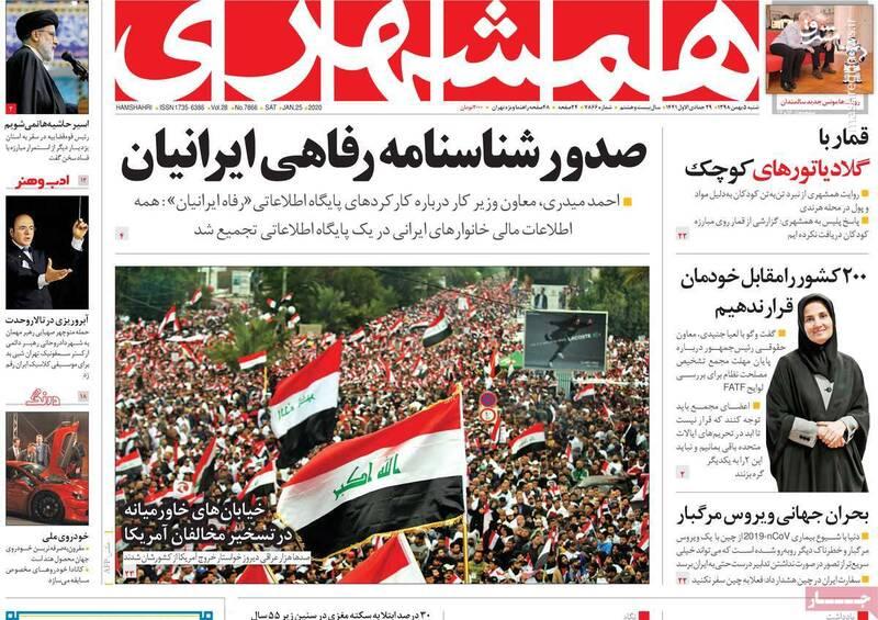 جنیدی: اگر به FATF نپیوندیم ۲۰۰ کشور ایران را تحریم می کنند