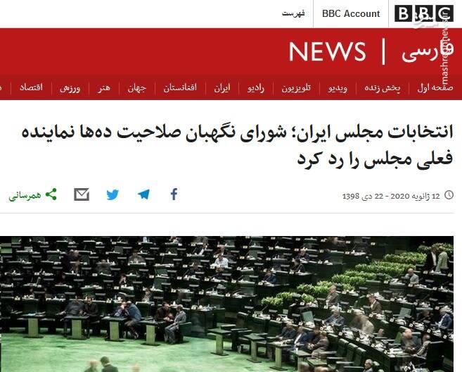 دیروز می گفتند «مجلس در رأس امور نیست» / امروز برای ورود به مجلس «سر و دست میشکنند»