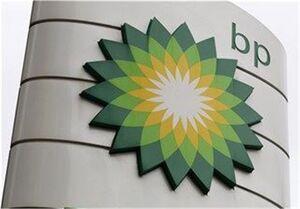خروج بریتیش پترولیوم از میدان نفتی کرکوک عراق