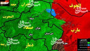 جزئیات پیروزی های بزرگ رزمندگان یمنی در استان های «صنعاء، مارب و الجوف»/ بازگشت امنیت به  پایتخت یمن  پس از ۴ سال +نقشه میدانی