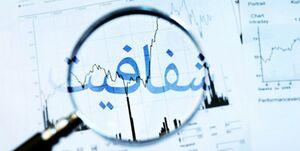 رئیس مجلس نفر اول صف شفافیت+ عکس