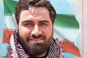 پرونده ویژه شهید مرتضی ابراهیمی در ماهنامه فکه