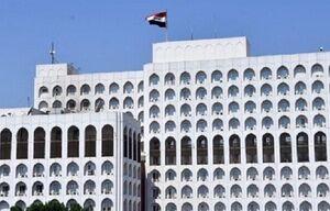 عراق فروش زمین سفارت خود در واشنگتن را تکذیب کرد