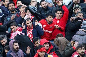 """چراغ سبز هواداران به AFC برای گرفتن میزبانی از ایران!/""""فرهنگ"""" واژه ای ناآشنا برای مسئولان فوتبال!"""