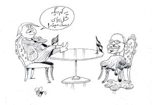 کاریکاتور/ عاقبت وادادگی ظریف مقابل آمریکا