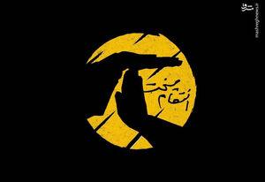 نیوزویک: انتقام ایران فراتر از موشکباران عینالاسد است