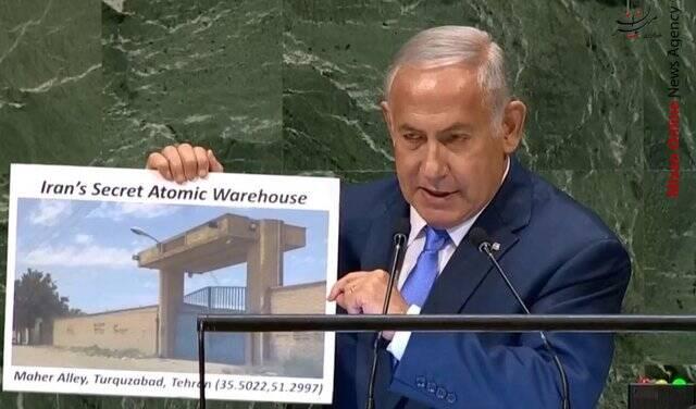 رسوایی بزرگ سفیر رژیم اشغالگر در سازمان ملل متحد / پشت پرده مرگ نیکتا اسفندانی چه بود؟