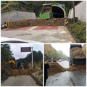 عکس/ ارتش چین خروجی شهر ووهان را مسدود کرد