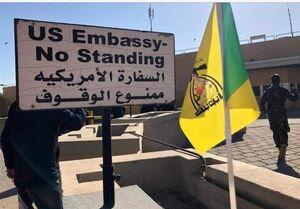 واکنش آمریکا به حمله موشکی به سفارت این کشور در بغداد