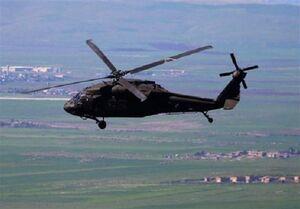 عراق/ بالگرد