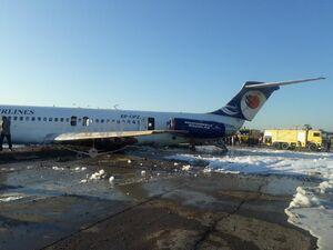 علت حادثه فرودگاه ماهشهر