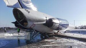 تصاویر هواپیمای حادثه دیده تهران ماهشهر