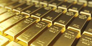 شمش طلا از پرداخت مالیات معاف شد