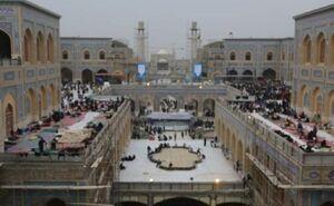 ویژگیهای صحن عظیم حضرت زهرا (س) در نجف +عکس