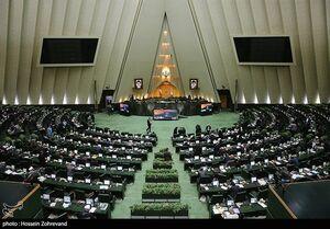 تصمیم جدید مجلس درباره مالیات هنرمندان
