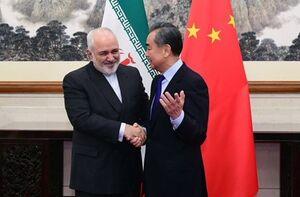 پیام شفاهی وزیر خارجه چین برای ظریف