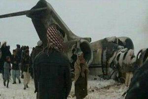 هواپیما افغانستان