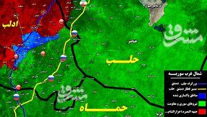غافلگیری بزرگ ارتش سوریه در ادلب چیست؟/ حرکت جبهه مقاومت برای از کار انداختن قلب تروریستها در خاک سوریه+ نقشه میدانی و عکس