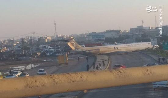 فیلم/ خروج هواپیما از باند فرودگاه ماهشهر!