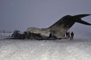 ساقط کردن هواپیمای نظامی آمریکا در افغانستان