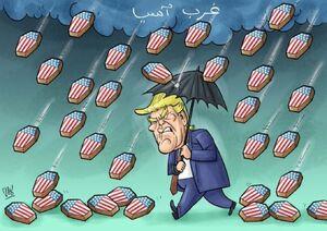 کاریکاتور/ باران تابوت بر سر ترامپ