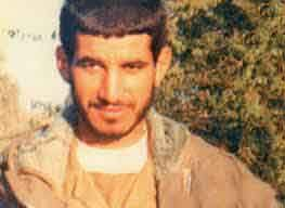 شهید حسین نادری